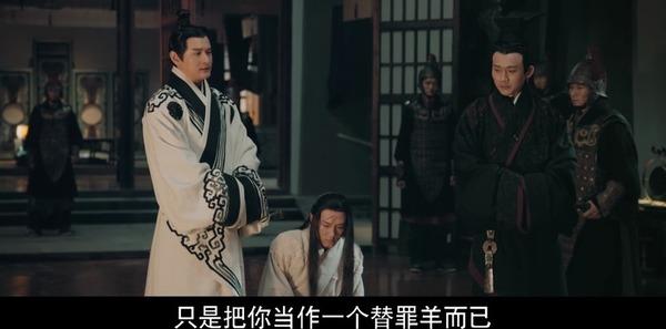 皓镧传第44集剧照