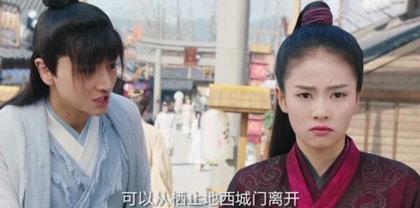 招摇第7集剧照