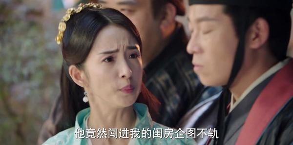 小女花不弃第30集剧照