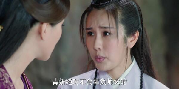 小女花不弃第33集剧照