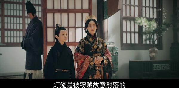 皓镧传第46集剧照