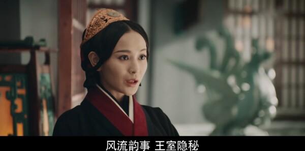 皓镧传第47集剧照