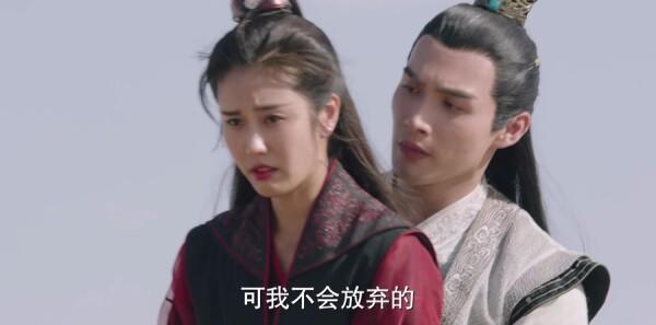 小女花不弃第36集剧照