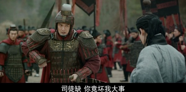皓镧传第49集剧照