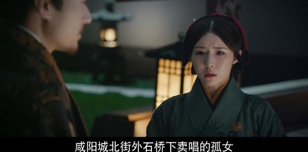 皓镧传第52集剧照