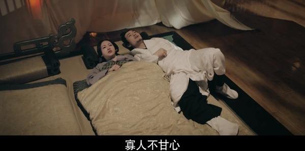 皓镧传第55集剧照