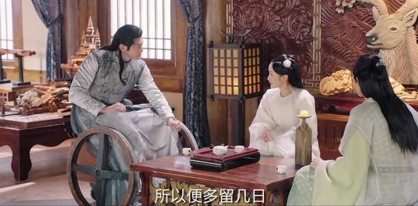 招摇第16集剧照