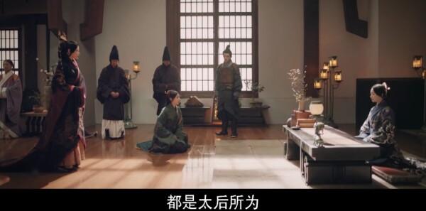 皓镧传第57集剧照
