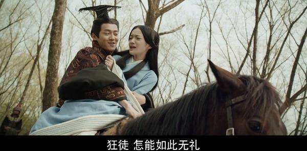 皓镧传第59集剧照