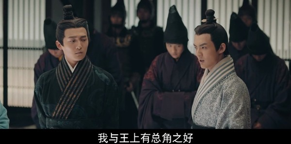 皓镧传第60集剧照