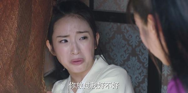 小女花不弃第42集剧照