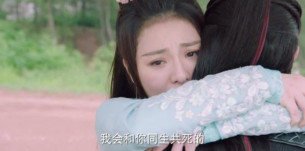 小女花不弃第44集剧照