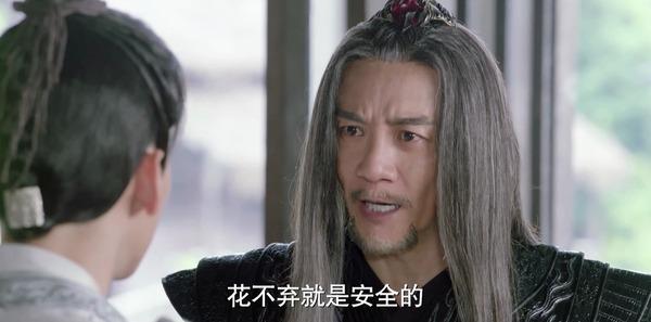 小女花不弃第45集剧照