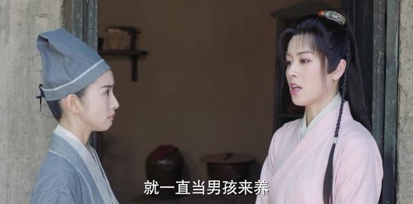 小女花不弃第46集剧照