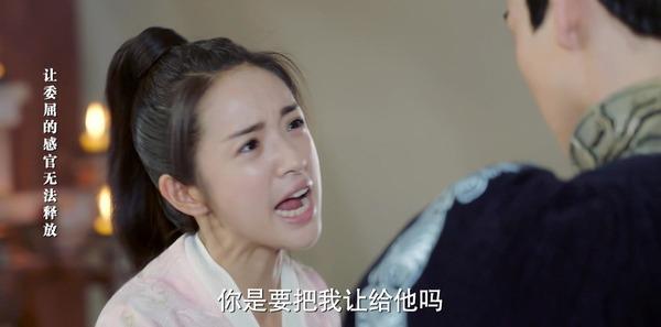 小女花不弃第48集剧照