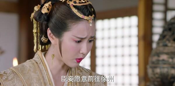 小女花不弃第49集剧照