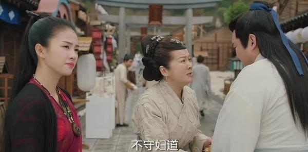 招摇第31集剧照