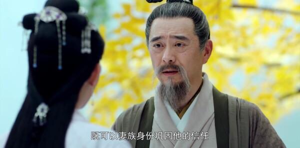 白发第16集剧照