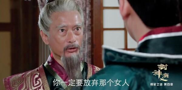 封神演义第51集剧照