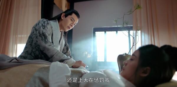 白发第22集剧照