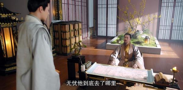 白发第29集剧照