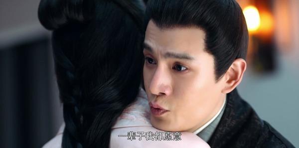 白发第33集剧照