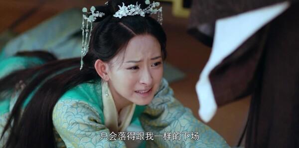 白发第36集剧照