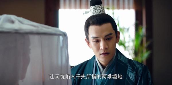 白发第44集剧照