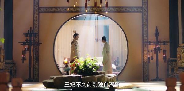 白发第54集剧照