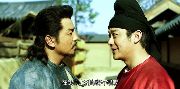 长安十二时辰第5集剧照