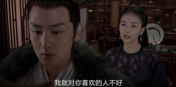 招摇第46集剧照