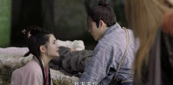 倚天屠龙记第34集剧照