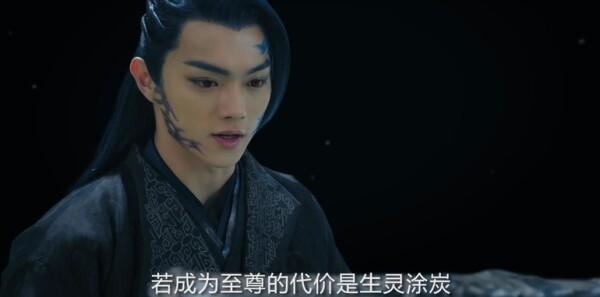 招摇第55集剧照