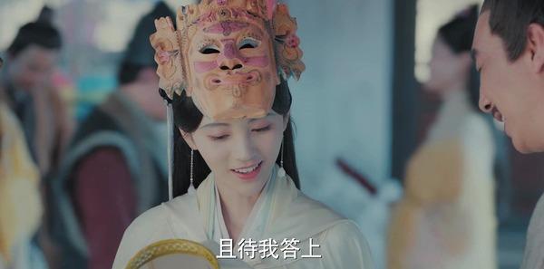 新白娘子传奇第2集剧照