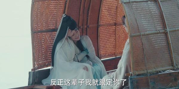 新白娘子传奇第7集剧照
