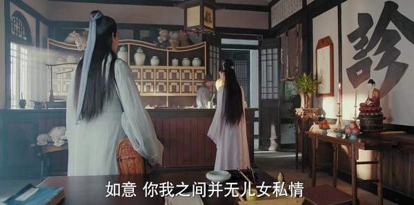 新白娘子传奇第8集剧照