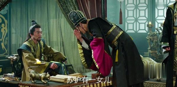 封神演义第3集剧照