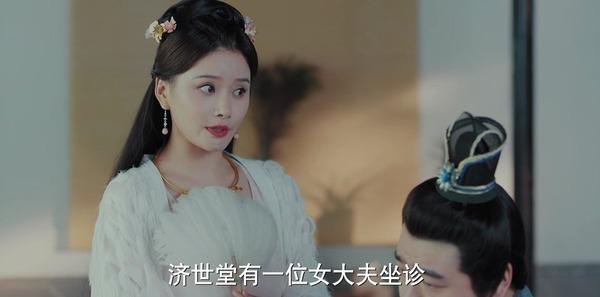 新白娘子传奇第9集剧照