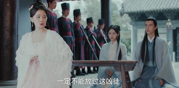 新白娘子传奇第10集剧照