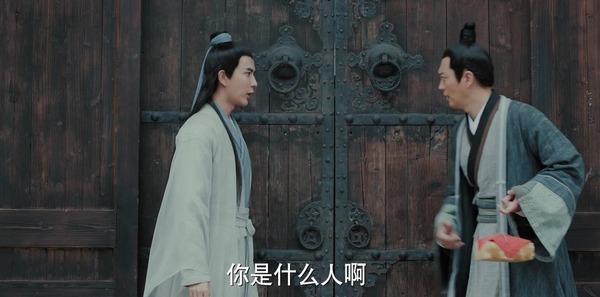 新白娘子传奇第13集剧照