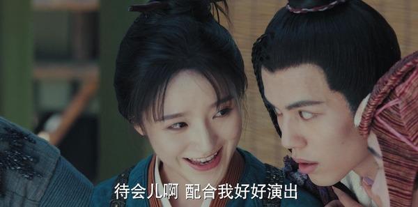 新白娘子传奇第14集剧照