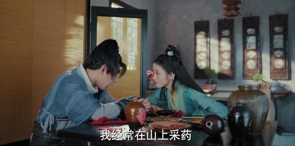 新白娘子传奇第15集剧照