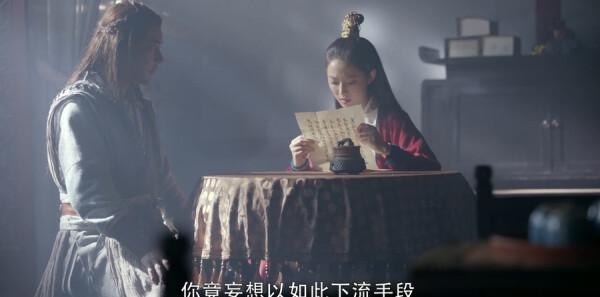 倚天屠龙记第48集剧照