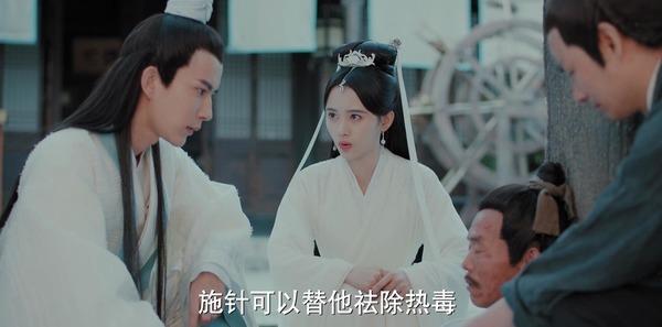 新白娘子传奇第18集剧照
