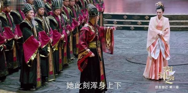 封神演义第9集剧照