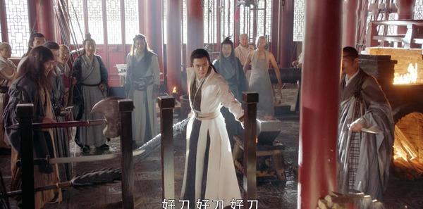 倚天屠龙记第49集剧照