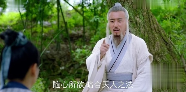 封神演义第13集剧照