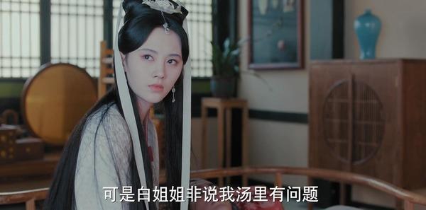 新白娘子传奇第20集剧照