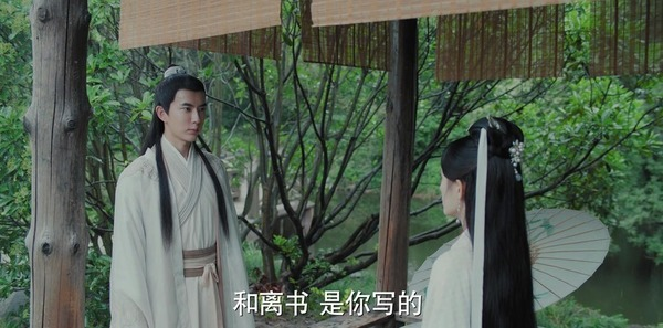 新白娘子传奇第21集剧照
