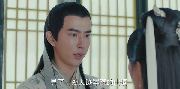 新白娘子传奇第23集剧照